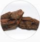 フランスカイガンショウ樹皮エキス(保湿成分)